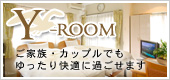 Y-ROOM横浜ウィークリーマンション